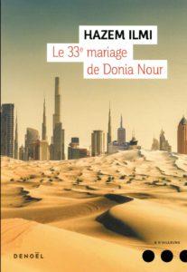 LE 33e MARIAGE DE DONIA NOUR | Hazem ILMI
